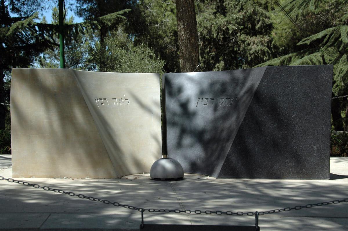 In memory of Yitzhak Rabin – 14 years