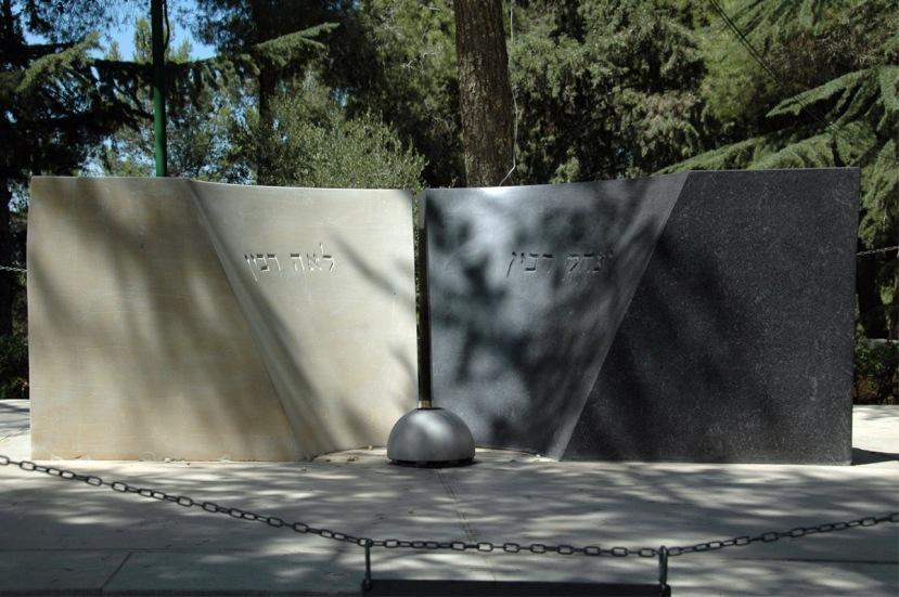 Rabin grave
