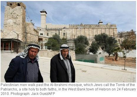Misrepresenting Israel's historic roots