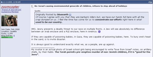 http://commentisfreewatch.files.wordpress.com/2010/04/blue-baby-comment.jpg