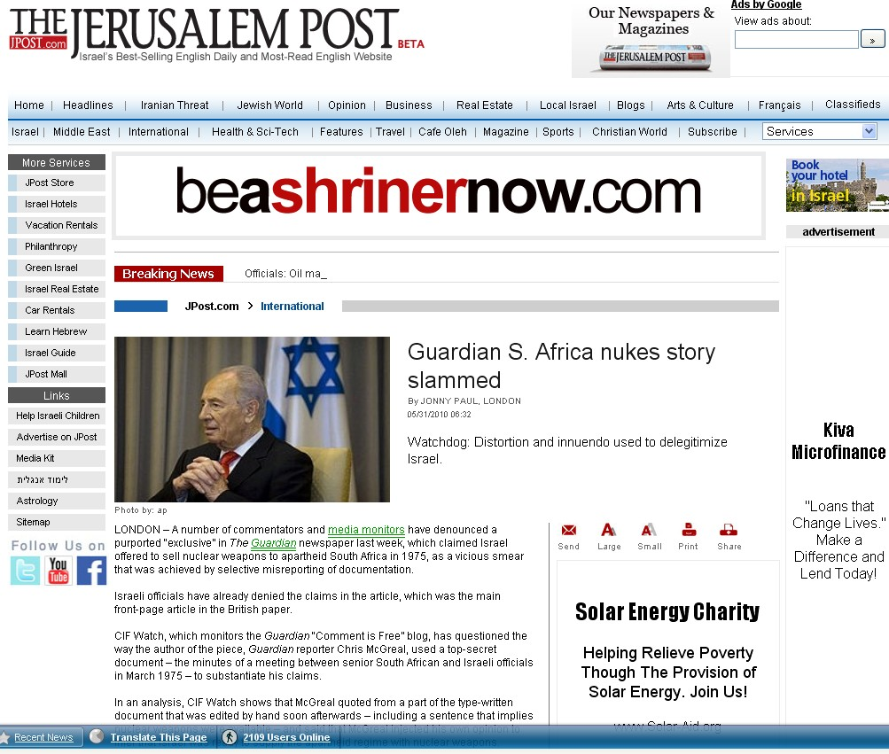 "Jerusalem Post Publishes Story Reporting on CiF Watch Debunking of the McGreal ""revelations"""