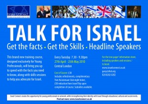 Talking for Israel