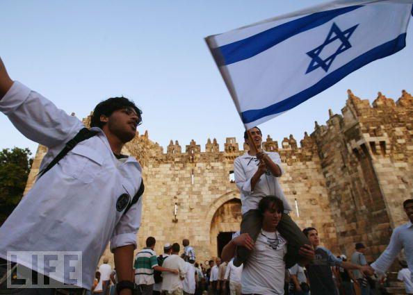 Happy Yom Yerushalayim