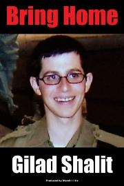 Bring Home Gilad Shalit