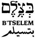 No Media Hook Too Crooked for B'tselem