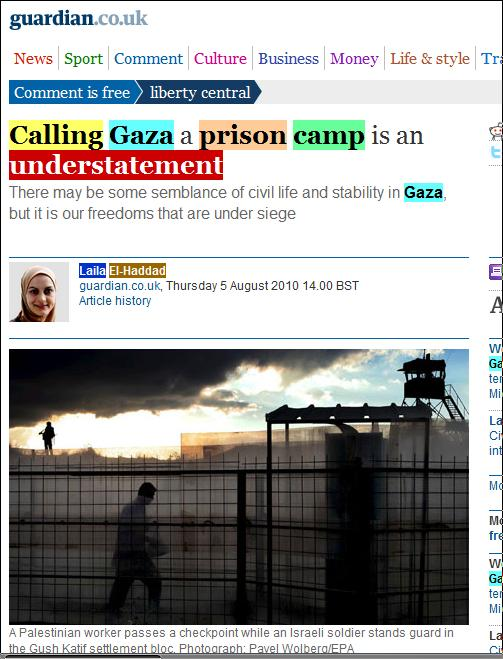 The Guardian: Delegitimizing Israel, one image at a time