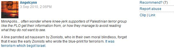 CiF reader comments on an Israel-related essay: Malevolence and Breathtaking Ignorance