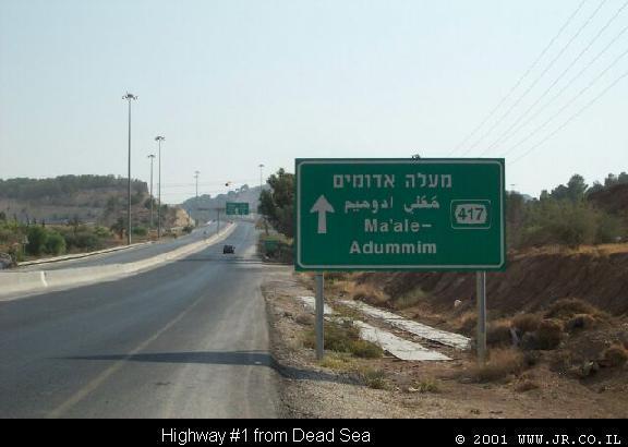One Mean Jewish Settler