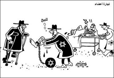 https://commentisfreewatch.files.wordpress.com/2010/10/cartoon4_2009.jpg?w=829
