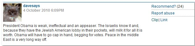 CiF commenter anti-Semitic tropes of the day (Jewish power and dual loyalty)