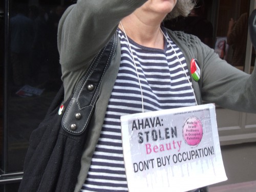 Another attack at Ahava; legislation required