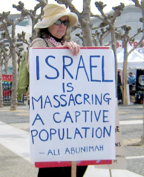 CiF contributor Ali Abunimah's crusade against the existence of Israel (a love story)