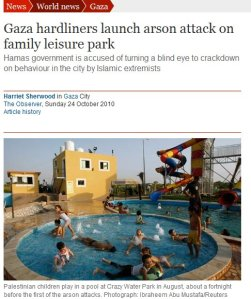 Hamas attacks children's water park in Gaza (Guardian devolves into self-parody)