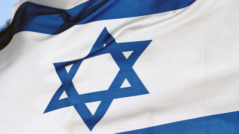 Time to Reclaim 'Zionism'