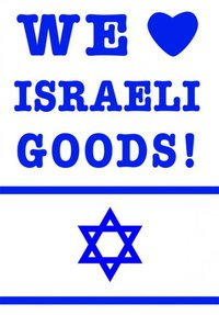 BUYcott Ahava! Come and stand up to the bullies, and buy Israeli goods.