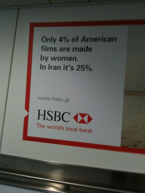 Update: Pro-Iran Ad by HSBC removed
