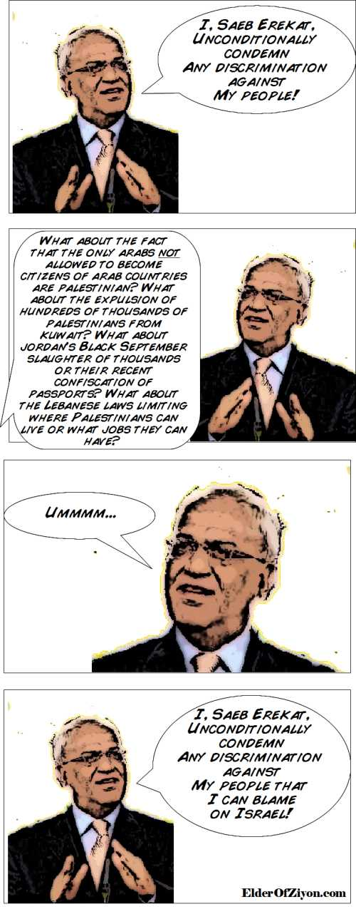 Lies of Saeb Erekat: The Cartoon
