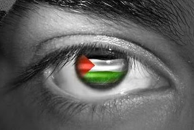 European Soft Bigotry Selling Out Palestinian Human Rights