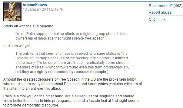 462 Guardian readers agree: The pro-Israel lobby is a threat to free speech