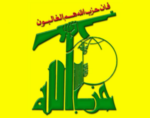 CiF and Nicolas Noe: Shills for Hizbollah