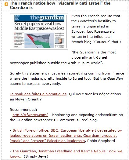 When even the French criticize the Guardian's coverage of Israel…