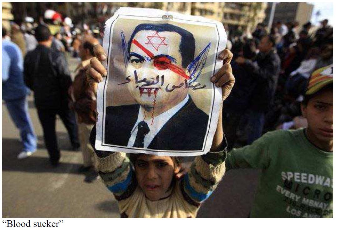 Egypt's Velvet Coup