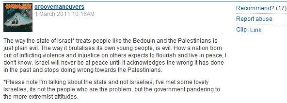 "The hate that Harriet Sherwood inspires (Israeli behavior is simply ""evil"")"
