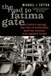 road-fatima-gate