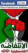 third-intifada