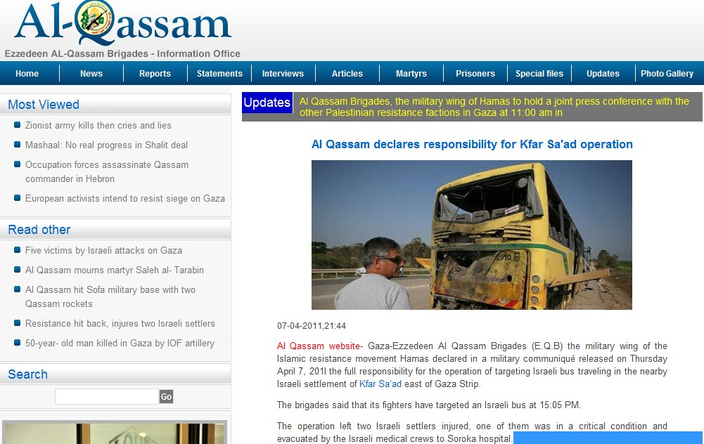"""Hamas claims responsibility for attack on Israeli school bus (Refers to child critically injured as """"settler"""")"""