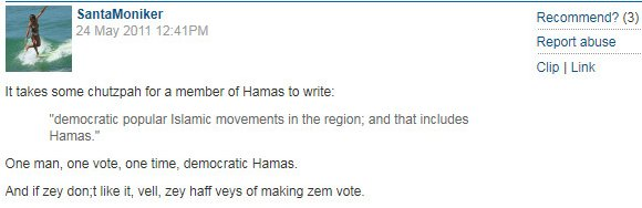 A curious deletion by the 'Guardians of Hamas'