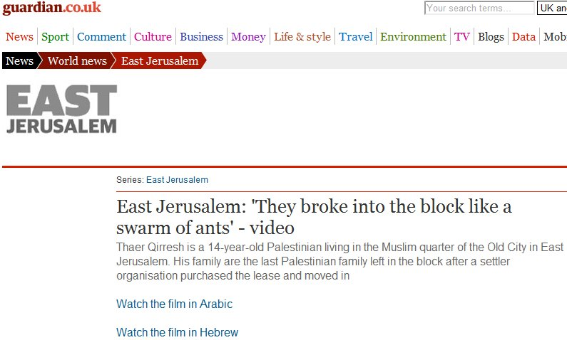 """Guardian """"East Jerusalem"""" series features quote characterizing Israeli Jews as a """"swarm of ants"""""""