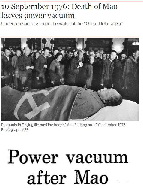 The Guardian at 190: Unauthorized CiF Watch Bio, Pt. 3 (1976, Guardian lionizes Mao)