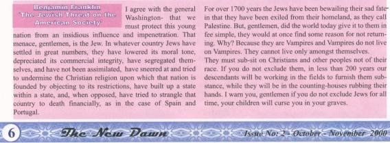 """American Nazi """"Prophecy"""", Raed Salah, and Dr Daud Abdullah: Deja Vu?"""