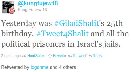 NiF's Ben Murane (aka, Kung Fu Jew) compares Gilad Shalit to terrorists held in Israeli jails