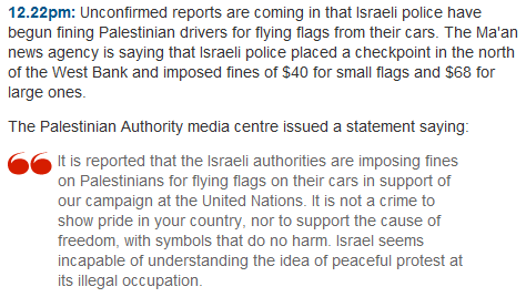 The anatomy of an internet myth: Guardian helps spread bizarre rumor of Israeli villainy