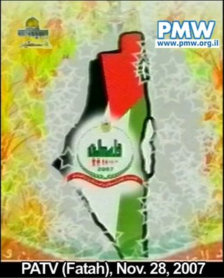 CiF contributor Ghada Karmi promotes Greater Palestine.
