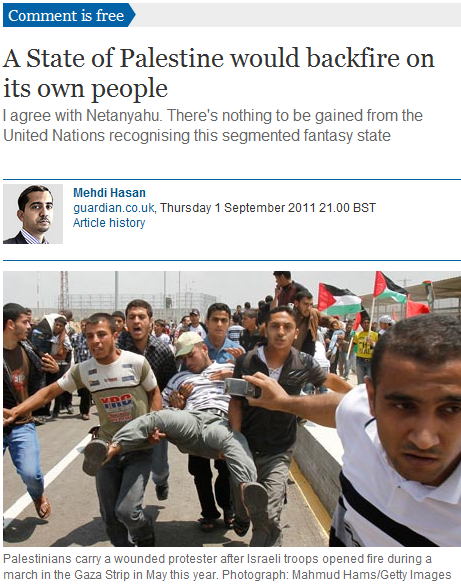 Guardian gratuitous, and highly misleading, anti-Israel photo of the day