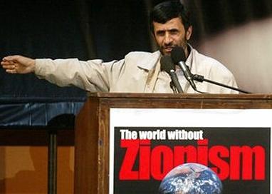 Fisking Ahmadinejad
