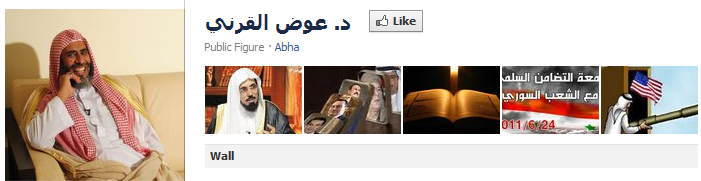 Report Saudi cleric's Facebook message, offering reward for kidnapping Israelis, to FB as abuse