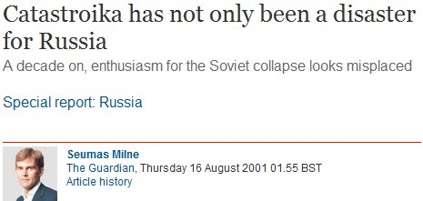 """""""KGB agents loved the Guardian"""""""