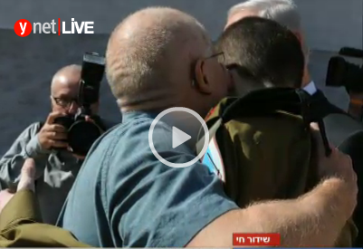 Gilad Shalit safe on Israeli soil. Embraced by his father for the first time in five years.