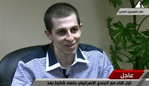 Shalit after Hamas captivity vs Palestinian terrorists after Israeli incarceration: A visual/moral contrast