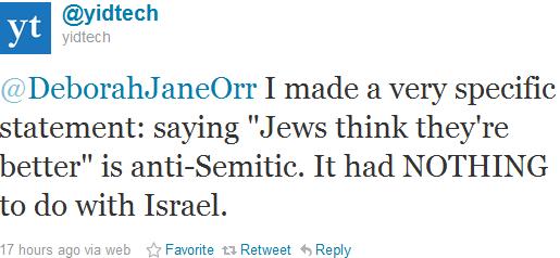Jewish supremacism revisited: And, Deborah Orr's faulty memory