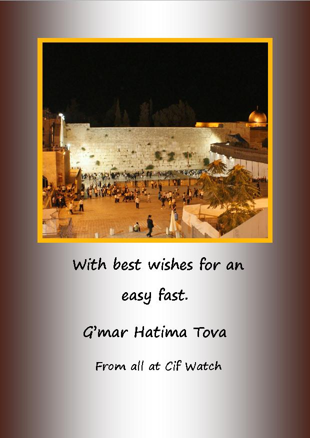 On the eve of Yom Kippur