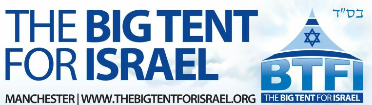 CiF Watch @ 'Big Tent for Israel' conference in Manchester, Nov. 27th