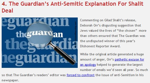 The continuing notoriety of Guardian journalist Deborah Orr's perverse antisemitic logic