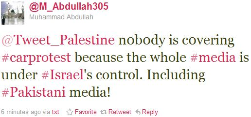 #Conspiracy: What to do when media doesn't cover Palestinian protest? Blame the Jews!