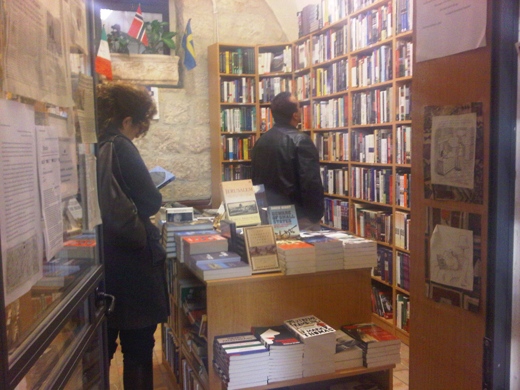 Harriet Sherwood, and the Guardian's strange fixation on the survival of one Jerusalem bookshop