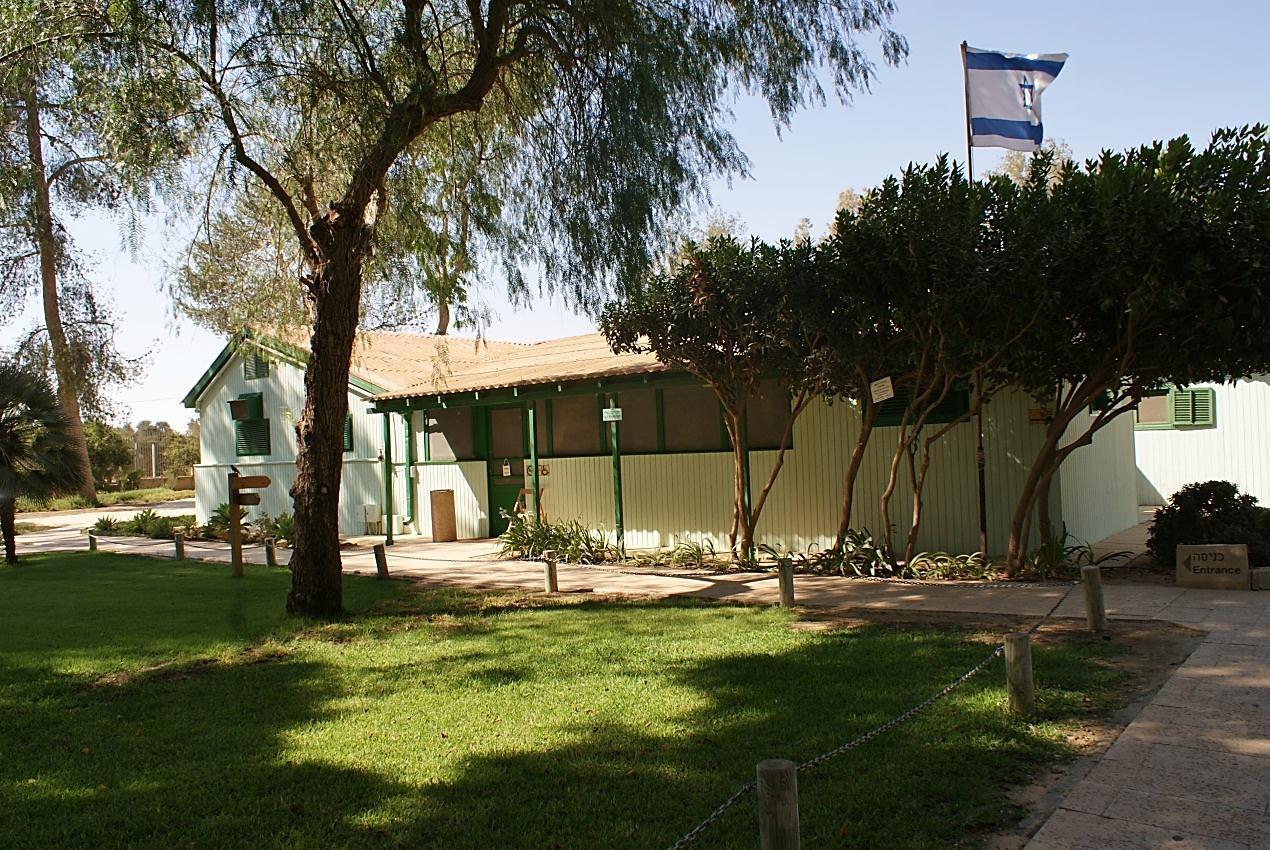 Postcard from Israel: Sde Boker